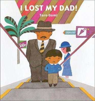 gomi_I_lost_my_dad
